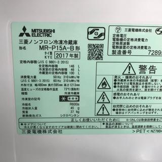 ジャンク 東芝 146L 2017年 冷蔵庫