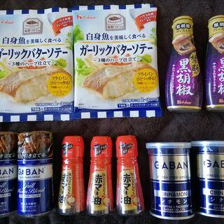 ハウス食品 詰め合わせセット★調味料 赤マー油 黒胡椒 シナモン...