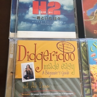 CDまとめて - 大阪市