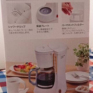 ニトリ☆コーヒーメーカー新品