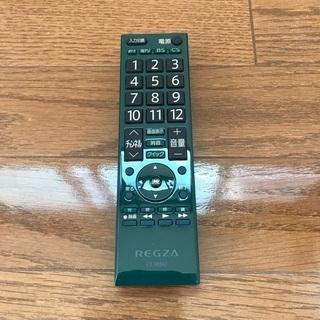 REGZA TVリモコン グリーン