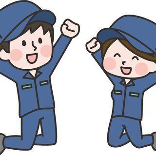 派)寮完備!!カップルで応募OK(^^♪製造★時給1350円【伊達市】