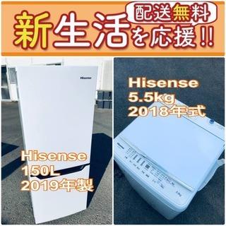 売り切れゴメン❗️✨送料無料❗️早い者勝ち✨冷蔵庫/洗濯機…