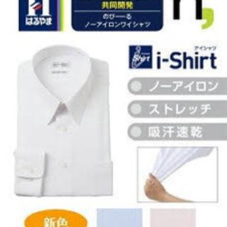 半額以下‼️未使用シャツ・ネクタイ・ハンカチセット売ります