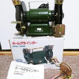 ホームグラインダー〔泉/I/210128〕