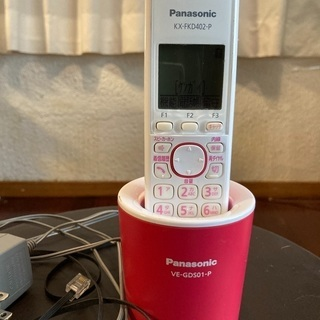 コードレス電話機充電台付 ピンク 中古