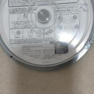 値下げ‼DVD-R 新品7枚