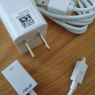 新品未使用 ASUS 純正 充電器