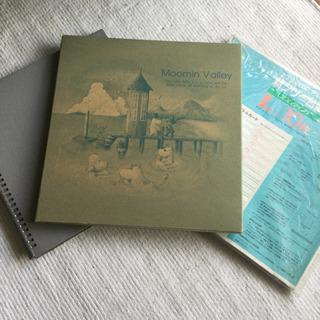 【ネット決済】ムーミン写真アルバムと、普通のアルバム