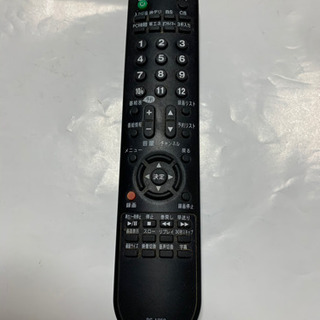 MrMax液晶テレビ用リモコン