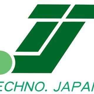 【大津町】ワイヤーボンド工程でのマシンオペレーター業務