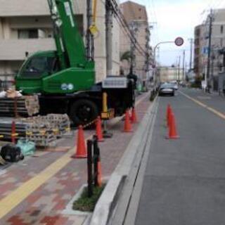 男女交通誘導警備員募集9000円!!