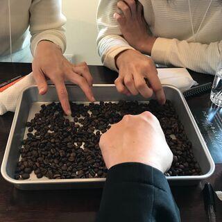 【婚活サークル!!】コーヒー豆の自家焙煎にチャレンジ!!