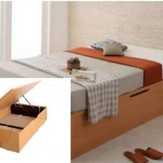 【12333】セミダブル・大容量収納跳ね上げベッド(横開きタイプ...
