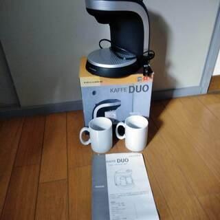 コーヒードリップマシン ★新品(軽量スプーン紛失)★