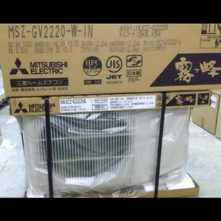 三菱エアコン6〜8畳用2.2k 2020年度