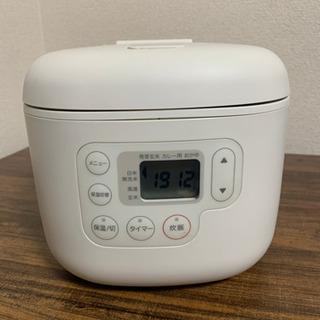 【美品】無印良品 炊飯器