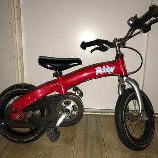 【値下げ済】子供用の自転車(Hobby Bike)