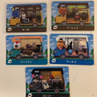 ◆あつ森 amiibo カード 5枚セット