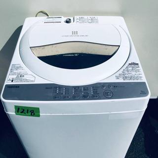 1218番 TOSHIBA ✨東芝電気洗濯機✨AW-5G3‼️