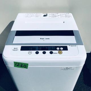 1220番 Panasonic✨全自動電気洗濯機✨NA-F50B3‼️