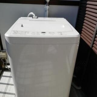【取りに来ていただける方限定!】『無印 50L洗濯機』
