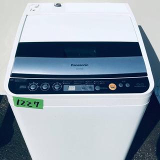 ✨乾燥機能付き✨1227番 Panasonic✨電気洗濯乾燥機✨...
