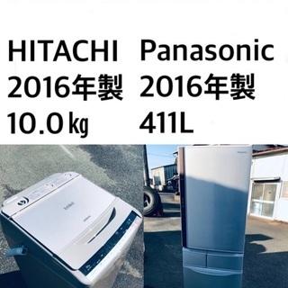 ★送料・設置無料★⭐️10.0kg٩(๑❛ᴗ❛๑)۶大型家電セッ...