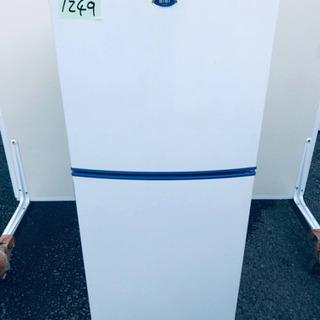 1249番 MORITA✨ノンフロン冷凍冷蔵庫✨MR-F140B...