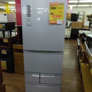J082★6か月保証★5ドア冷蔵庫★TOSHIBA  GR…