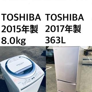 ★送料・設置無料★⭐️8.0kg٩(๑❛ᴗ❛๑)۶大型家電セット...