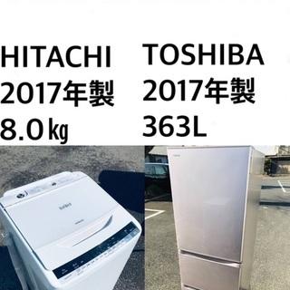 ★送料・設置無料★  8.0kg٩(๑❛ᴗ❛๑)大型家電セット☆...