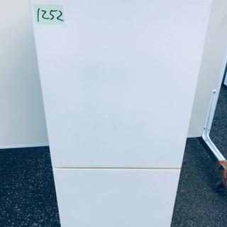 1252番 ✨電気冷蔵庫✨SMJ-11A‼️