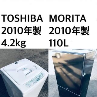 ★送料・設置無料★赤字覚悟!激安2点セット◼️⭐️冷蔵庫・洗濯機✨