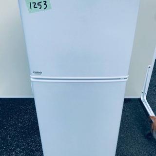 1253番 DAEWOO✨冷凍冷蔵庫✨DM-RF120‼️