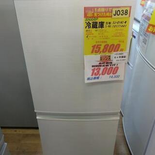 J038★6か月保証★2ドア冷蔵庫★SHARP  SJ-D14C...