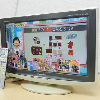 Panasonic 20インチ 液晶テレビ TH-L20X…