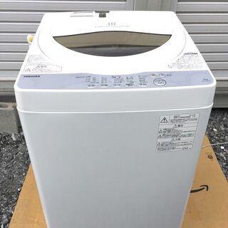 東芝 AW-5G6(W)  5.0kg  全自動洗濯機  綺麗 ...