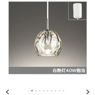 新品✨オーデリックペンダントライト✨定価36000円