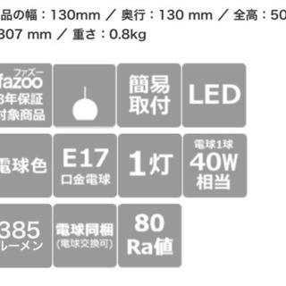 新品✨オーデリックペンダントライト✨定価36000円 - 家具