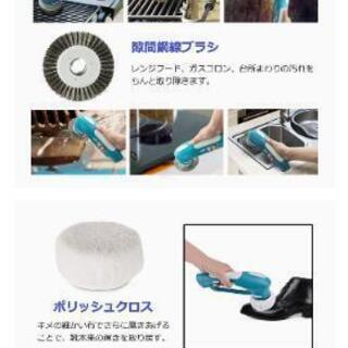 Handled Electric Scrubber - 売ります・あげます