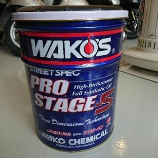 ワコーズ  ペール缶椅子 WAKO'S