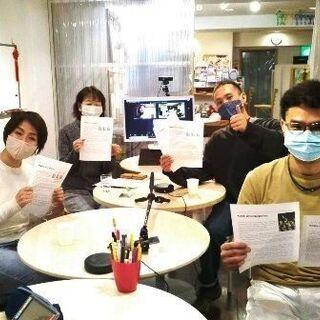 3/13(土) 上達実感 【英語中上級向け】 ニュースで★…