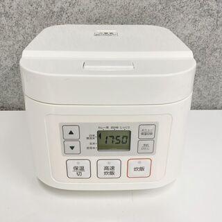 2*5 ニトリ NITORI 炊飯器 SN-A5 マイコン…