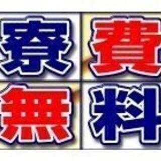 自動車部品の加工・検査作業【土日祝休み!未経験でも大丈夫!】