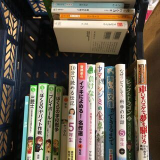 子ども用本 もらってください。の画像