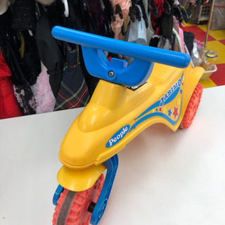 ピープル People 公園レーサー JARIMO 乗用玩具