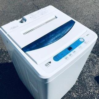 ♦️EJ1219B YAMADA全自動電気洗濯機 【2017年製】