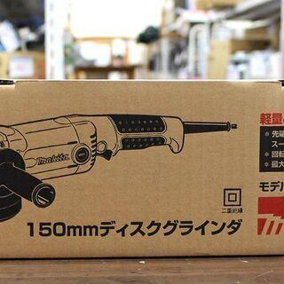 札幌 新品未使用品!! makita/マキタ 150mm ディス...