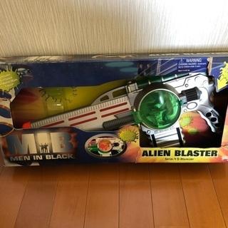 ALIEN BLASTER 早い者勝ち